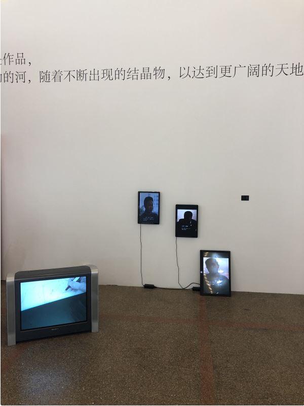 Xu Tan, 5 Keywords Project, Vitamin Creative Space