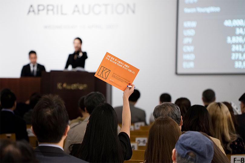 케이옥션 2017년 4월 현장 경매의 경매 현장ⓒ케이옥션
