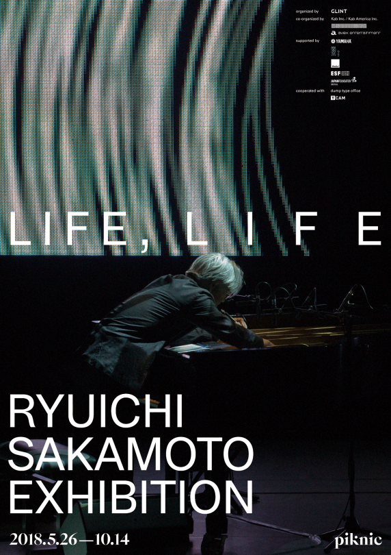 《라이프, 라이프(Life, Life)》 포스터 Ⓒ피크닉(Piknic)