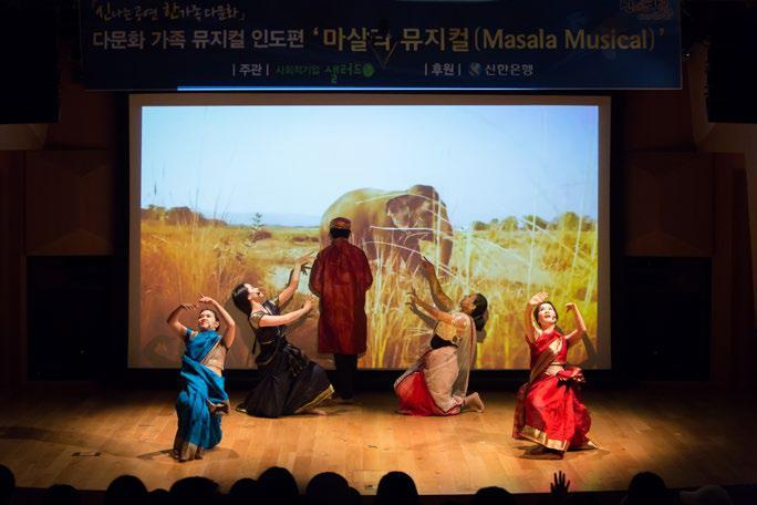 〈마살라 뮤지컬〉의 한 장면. 인도 바라나시 출신 마하트마 찌민이 한국에 오게 되면서 학교 음악반에서 겪는 갈등과 화합을 그린 창작 뮤지컬이다.