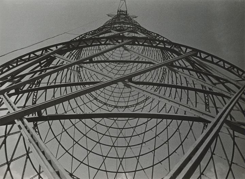 Aleksandr Rodchenko (1891–1956), Shukhov Tower (1929). Photograph. Courtesy Multimedia Art Museum, Moscow.